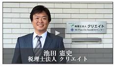 税理士チャンネルの紹介動画へ