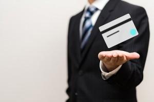 s-クレジットカード
